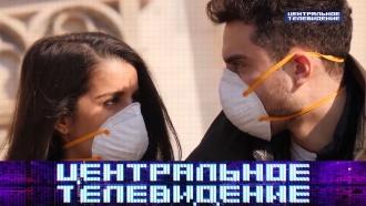 Натиск коронавируса, связь «руки Москвы» иСандерса, история малолетнего Чикатило— в«Центральном телевидении» на НТВ