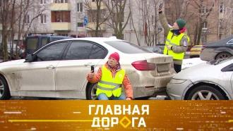 Оформление ДТП, правила остановки на льду ипоиск угнанных авто. «Главная дорога»— всубботу в10:20на НТВ