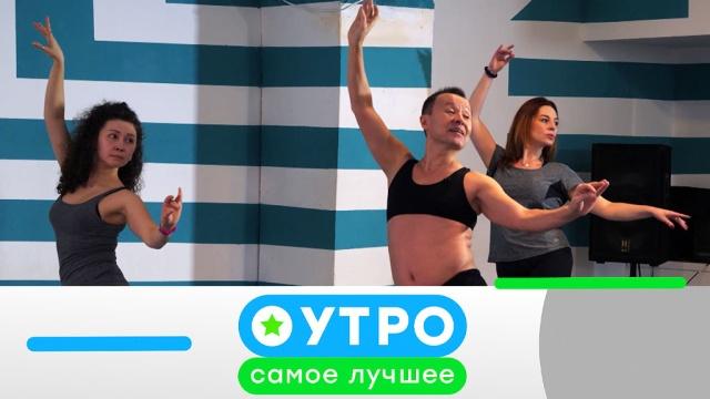 26 февраля 2020 года.26 февраля 2020 года.НТВ.Ru: новости, видео, программы телеканала НТВ
