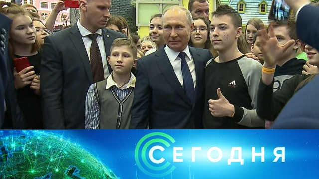 27 февраля 2020 года. 16:00.27 февраля 2020 года. 16:00.НТВ.Ru: новости, видео, программы телеканала НТВ