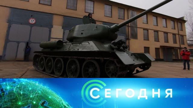 27 февраля 2020 года. 08:00.27 февраля 2020 года. 08:00.НТВ.Ru: новости, видео, программы телеканала НТВ