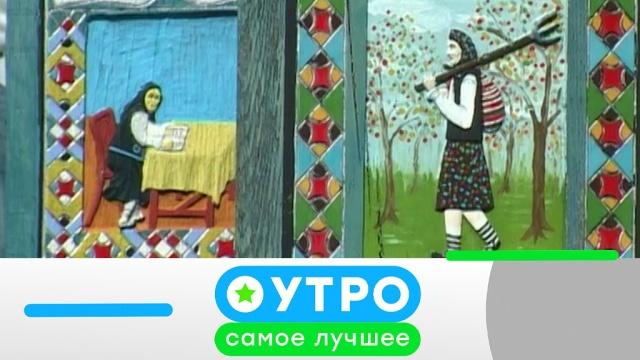 28 февраля 2020 года.28 февраля 2020 года.НТВ.Ru: новости, видео, программы телеканала НТВ
