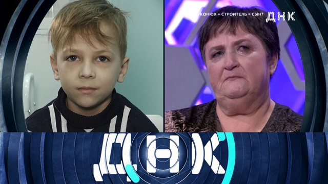 Выпуск от 27февраля 2020года.«Конюх + строитель = сын?».НТВ.Ru: новости, видео, программы телеканала НТВ
