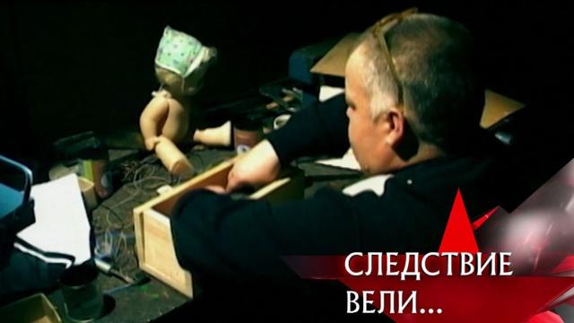 «Враг государства».«Враг государства».НТВ.Ru: новости, видео, программы телеканала НТВ