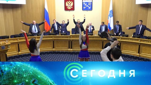 28 февраля 2020 года. 00:00.28 февраля 2020 года. 00:00.НТВ.Ru: новости, видео, программы телеканала НТВ