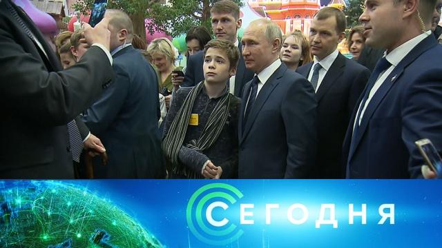 28 февраля 2020 года. 16:00.28 февраля 2020 года. 16:00.НТВ.Ru: новости, видео, программы телеканала НТВ