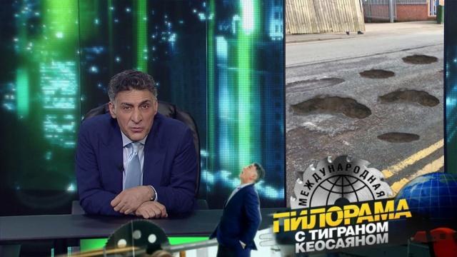 29февраля 2020 года.29февраля 2020 года.НТВ.Ru: новости, видео, программы телеканала НТВ