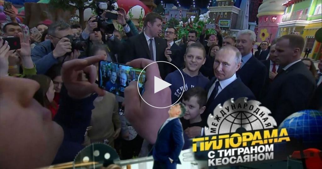 Как Владимир Путин отмечал свой профессиональный праздник?