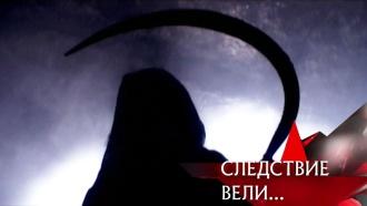 «Скопцы».«Скопцы».НТВ.Ru: новости, видео, программы телеканала НТВ