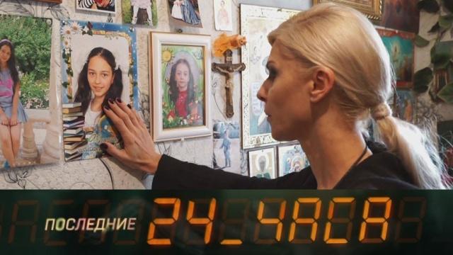 Выпуск от 4марта 2020года.Выпуск №11.НТВ.Ru: новости, видео, программы телеканала НТВ