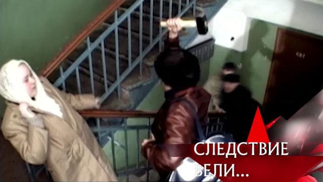 «Восставший из ада».«Восставший из ада».НТВ.Ru: новости, видео, программы телеканала НТВ