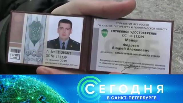 2 марта 2020 года. 16:15.2 марта 2020 года. 16:15.НТВ.Ru: новости, видео, программы телеканала НТВ