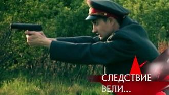 «Бешеного — уничтожить!».«Бешеного — уничтожить!».НТВ.Ru: новости, видео, программы телеканала НТВ