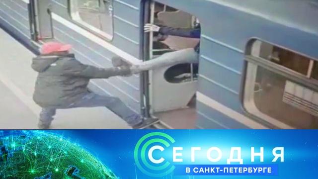 3 марта 2020 года. 16:15.3 марта 2020 года. 16:15.НТВ.Ru: новости, видео, программы телеканала НТВ