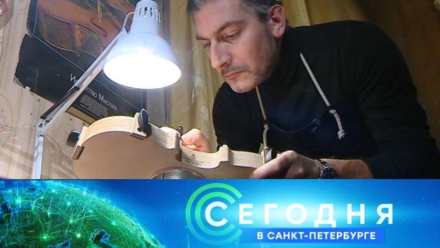 3 марта 2020 года. 19:20.3 марта 2020 года. 19:20.НТВ.Ru: новости, видео, программы телеканала НТВ