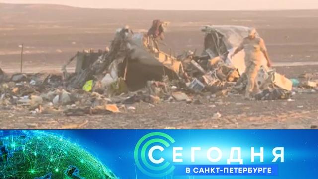 4 марта 2020 года. 16:15.4 марта 2020 года. 16:15.НТВ.Ru: новости, видео, программы телеканала НТВ