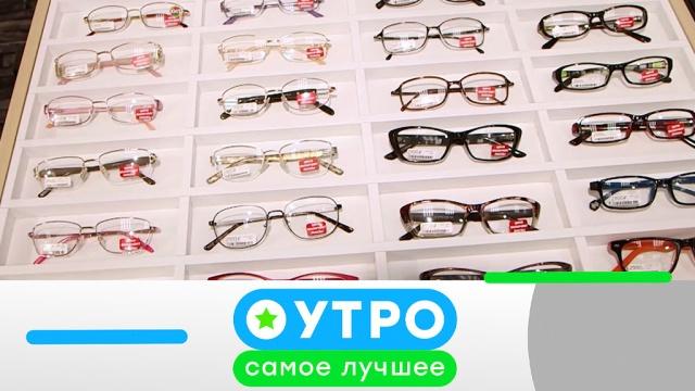 4 марта 2020 года.4 марта 2020 года.НТВ.Ru: новости, видео, программы телеканала НТВ