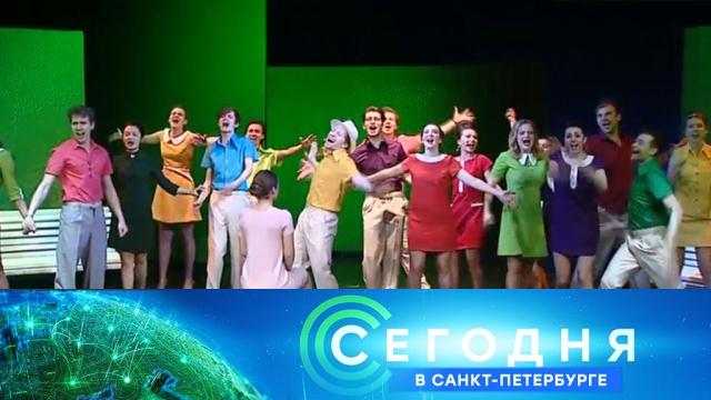 5 марта 2020 года. 19:20.5 марта 2020 года. 19:20.НТВ.Ru: новости, видео, программы телеканала НТВ
