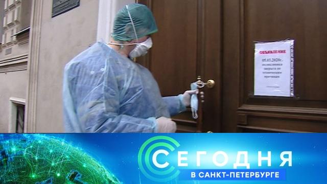 5 марта 2020 года. 16:15.5 марта 2020 года. 16:15.НТВ.Ru: новости, видео, программы телеканала НТВ