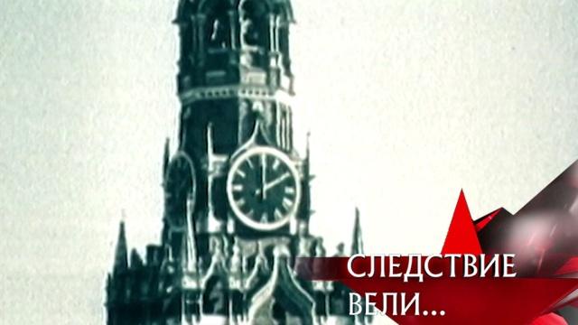 «Часы с кремлевским боем».«Часы с кремлевским боем».НТВ.Ru: новости, видео, программы телеканала НТВ
