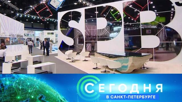 6марта 2020года. 16:15.6марта 2020года. 16:15.НТВ.Ru: новости, видео, программы телеканала НТВ
