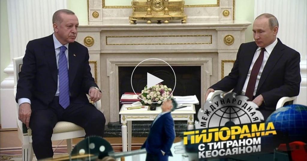 Как Владимир Путин расширял российские дороги ине давал туркам пройти по сирийским?