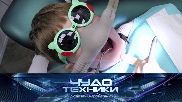 Выпуск от 8 марта 2020 года.Лечение зубов под общим наркозом, нейродухи и выбор постельного белья.НТВ.Ru: новости, видео, программы телеканала НТВ