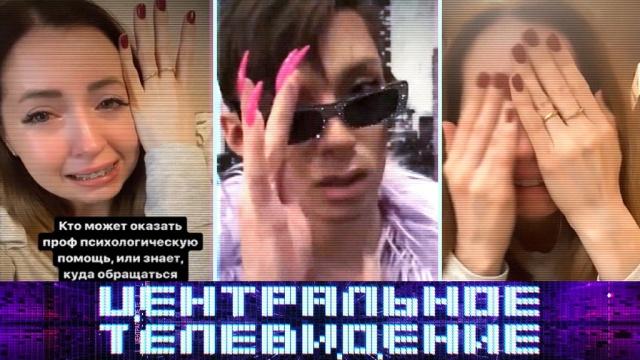 Выпуск от 7 марта 2020 года.Выпуск от 7 марта 2020 года.НТВ.Ru: новости, видео, программы телеканала НТВ