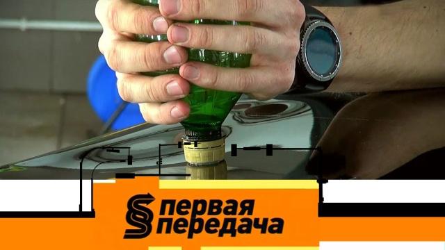 Выпуск от 8марта 2020года.Бутылка против вмятины на авто, «незаметное ДТП», парковка на газонах иразворот под зеленую стрелку.НТВ.Ru: новости, видео, программы телеканала НТВ
