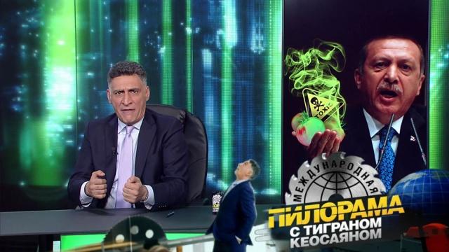 7 марта 2020 года.7 марта 2020 года.НТВ.Ru: новости, видео, программы телеканала НТВ