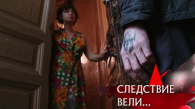 Выпуск от 8 марта 2020 года.«Гражданин Икс».НТВ.Ru: новости, видео, программы телеканала НТВ