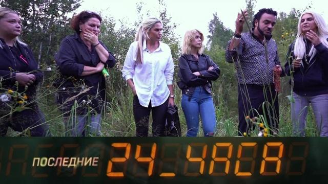 Выпуск от 11 марта 2020 года.Выпуск №12.НТВ.Ru: новости, видео, программы телеканала НТВ