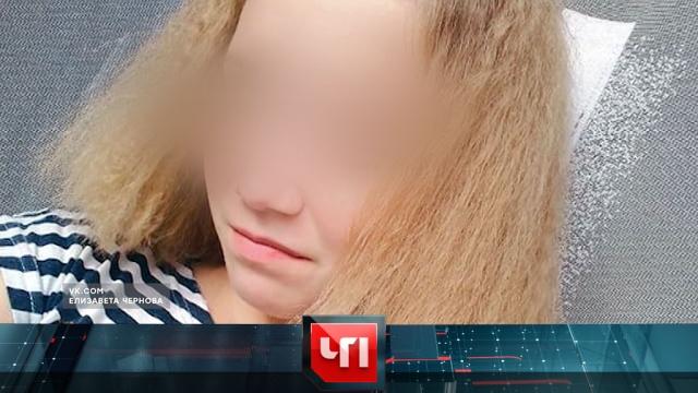 10 марта 2020 года.10 марта 2020 года.НТВ.Ru: новости, видео, программы телеканала НТВ