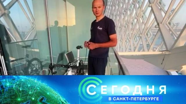 10 марта 2020 года. 16:15.10 марта 2020 года. 16:15.НТВ.Ru: новости, видео, программы телеканала НТВ