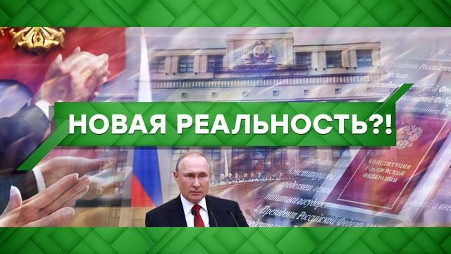 Выпуск от 11марта 2020года.Новая реальность?!НТВ.Ru: новости, видео, программы телеканала НТВ