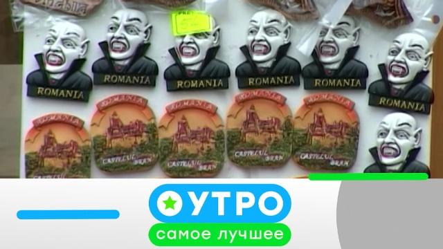 11марта 2020года.11марта 2020года.НТВ.Ru: новости, видео, программы телеканала НТВ