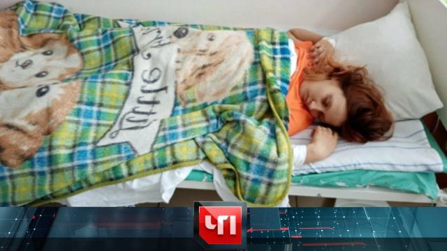 12 марта 2020 года.12 марта 2020 года.НТВ.Ru: новости, видео, программы телеканала НТВ