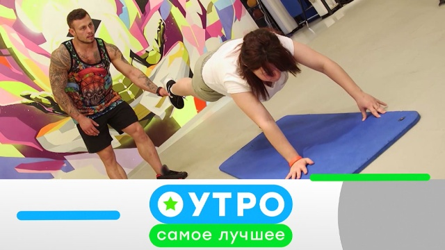 12марта 2020года.12марта 2020года.НТВ.Ru: новости, видео, программы телеканала НТВ