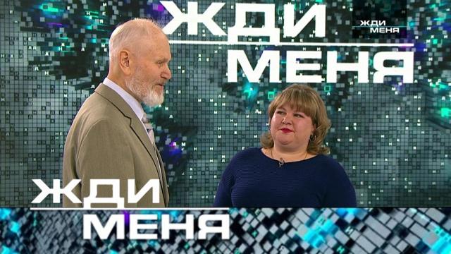 Выпуск от 13марта 2020года.Выпуск от 13марта 2020года.НТВ.Ru: новости, видео, программы телеканала НТВ
