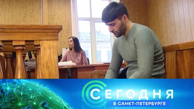 12 марта 2020 года. 16:15.12 марта 2020 года. 16:15.НТВ.Ru: новости, видео, программы телеканала НТВ
