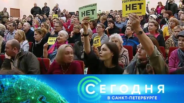 12марта 2020года. 19:20.12марта 2020года. 19:20.НТВ.Ru: новости, видео, программы телеканала НТВ
