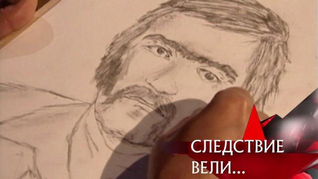 «Король джунглей».«Король джунглей».НТВ.Ru: новости, видео, программы телеканала НТВ