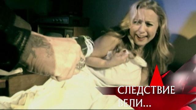 «Мой ласковый убийца».«Мой ласковый убийца».НТВ.Ru: новости, видео, программы телеканала НТВ