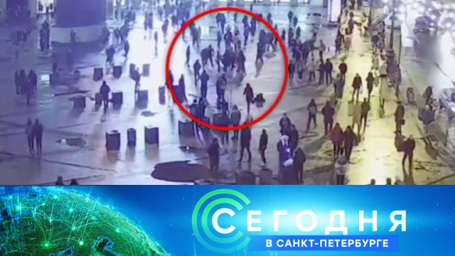 13 марта 2020 года. 16:15.13 марта 2020 года. 16:15.НТВ.Ru: новости, видео, программы телеканала НТВ