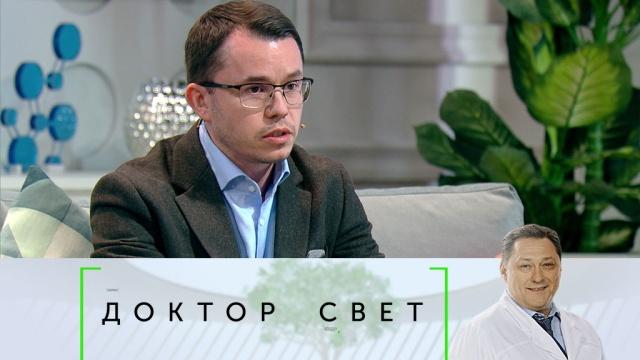 Выпуск от 14 марта 2020 года.Причины атеросклероза, мифы охолестерине ичто есть, чтобы похудеть.НТВ.Ru: новости, видео, программы телеканала НТВ