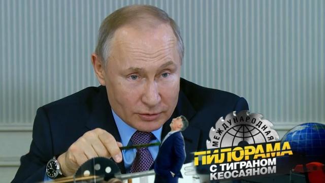 Владимир Путин и«Деловая Россия»: как президент проверил, кто на форуме действительно деловой, акто— деловая колбаса?НТВ.Ru: новости, видео, программы телеканала НТВ
