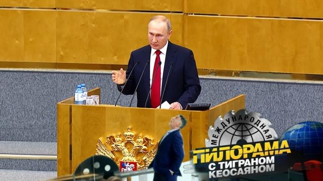 14 марта 2020 года.14 марта 2020 года.НТВ.Ru: новости, видео, программы телеканала НТВ