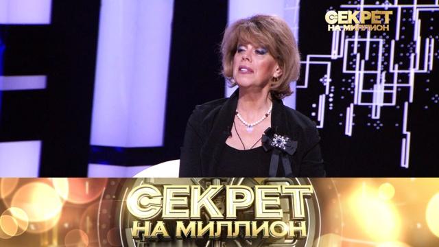 Любовь Казарновская.Любовь Казарновская.НТВ.Ru: новости, видео, программы телеканала НТВ