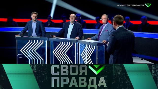 Выпуск от 14марта 2020года.Зона турбулентности.НТВ.Ru: новости, видео, программы телеканала НТВ