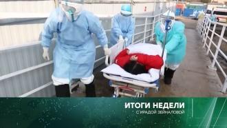 15марта 2020 года.15марта 2020 года.НТВ.Ru: новости, видео, программы телеканала НТВ